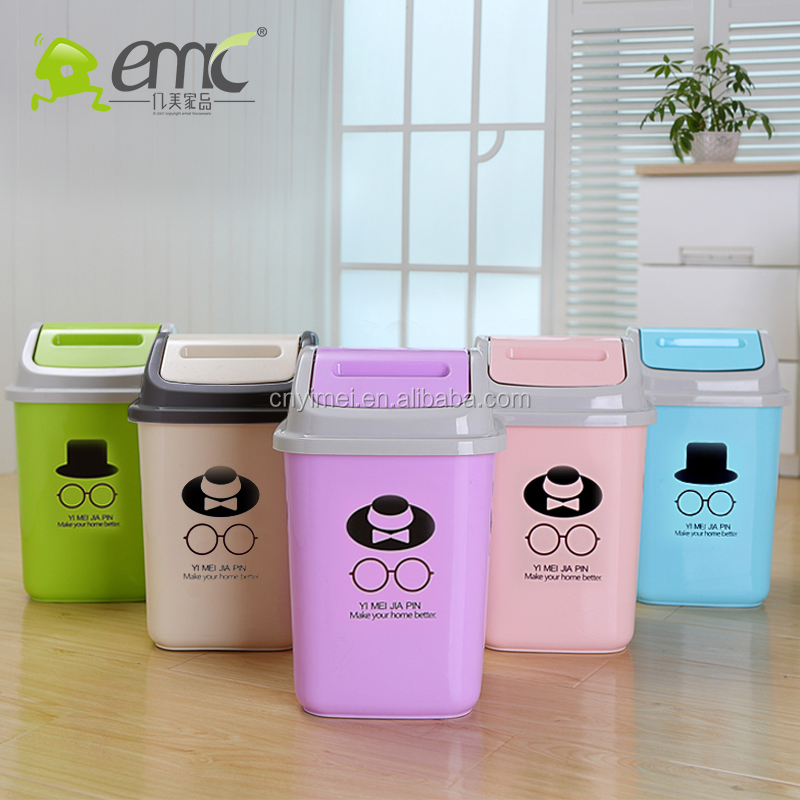 emc plastic waste bins with cover, 20L square shape plastic waste bins with cover