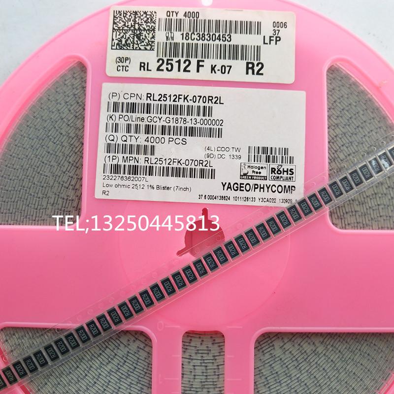 Resistor 1206 200 Ohmio 1/% SMD completo carrete 5000 ROHM venta es para 1 Carrete