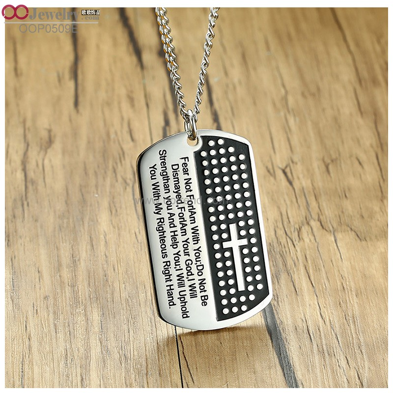Lection and cross design ID dogtag stainless steel pendant