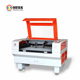 high precision cakecup wrappers laser cutting machine