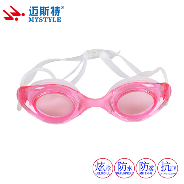 best rubber swimming goggles for triathlon