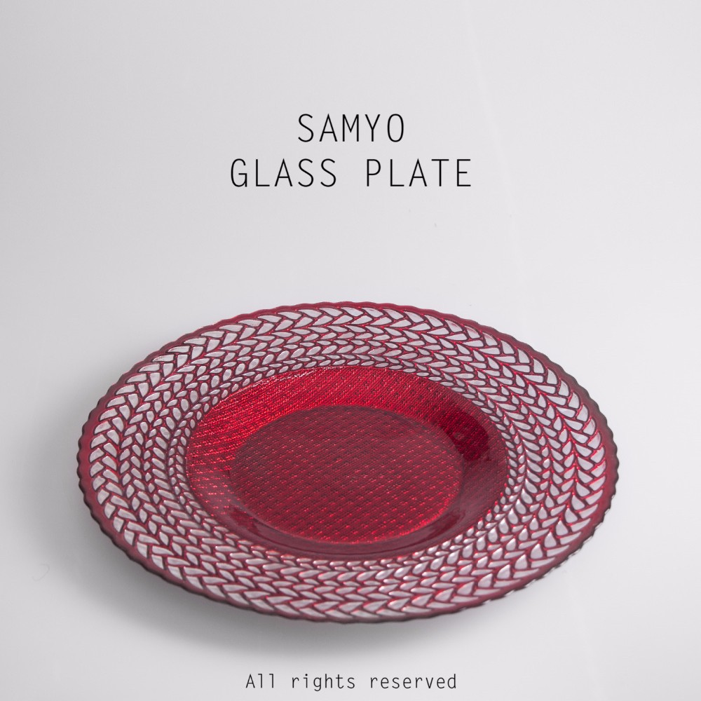 "Samyo Glassware 13"" red glass charger plate with silver <strong>grain</strong> pattern"