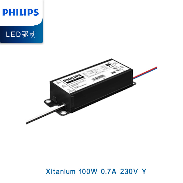 PHILIPS Xitanium 100W 0.7A 230V Y-sXt IP42 Gen 3 401080 phillips led 100W 700ma 220V 230V 240V for Road Lights