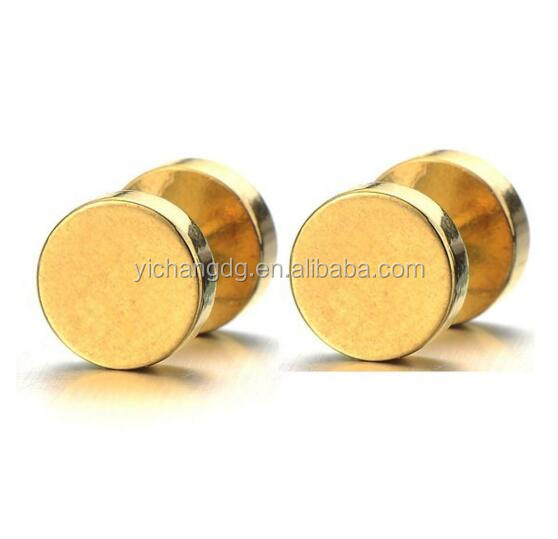 2pcs 7mm Gold Stud Earrings Men Stainless Steel Cheater Fake Ear Plugs Gauges Illusion Tunnel Magnetic