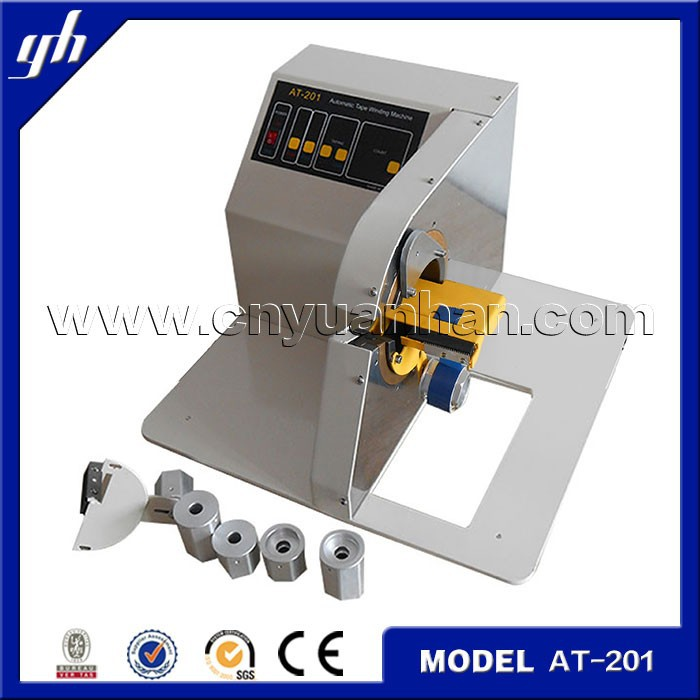 Adhere Tape Binding Machine/tape winding machine