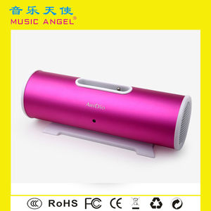 Special Design for Portable Amplifier Speaker Pod nano&Pod Shuffle