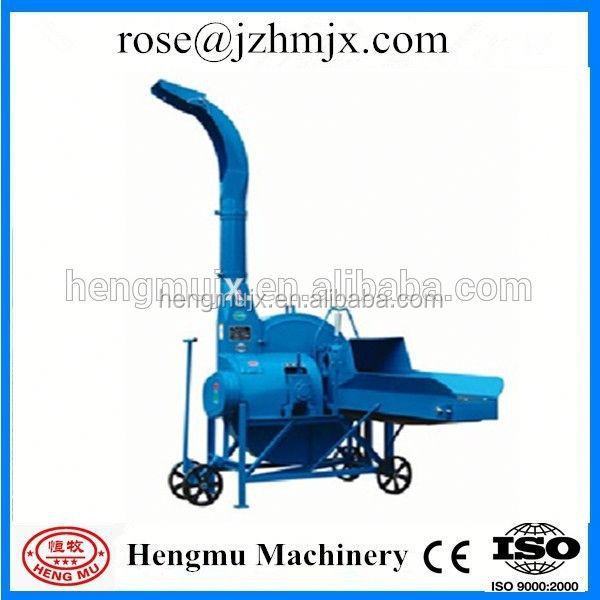 tractor attachment grass cutter mnachine small equipment grass & straw chopper for sale