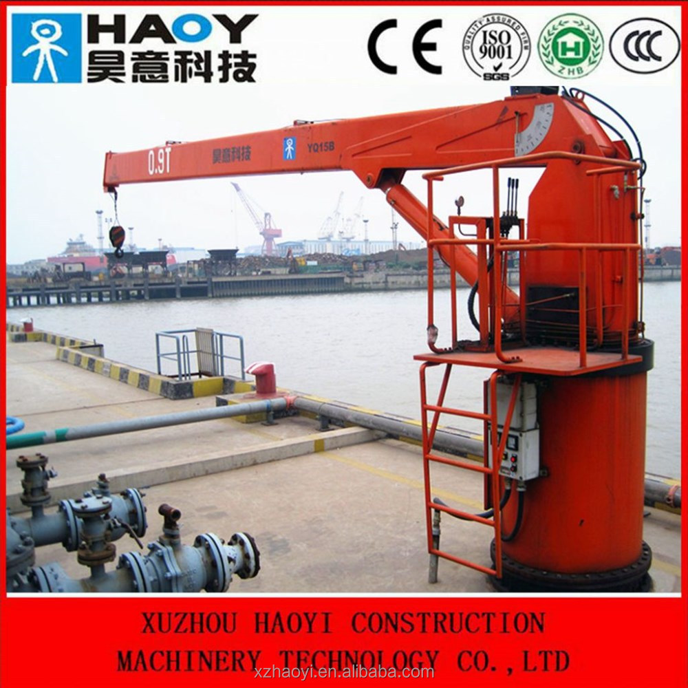 Boat Lifting Crane,Deck Crane Used In The Harbour With Radio ...