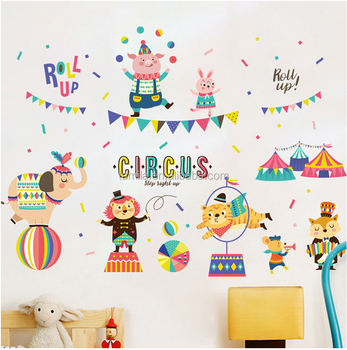 animal circus wall stickers for kids children room bedroom