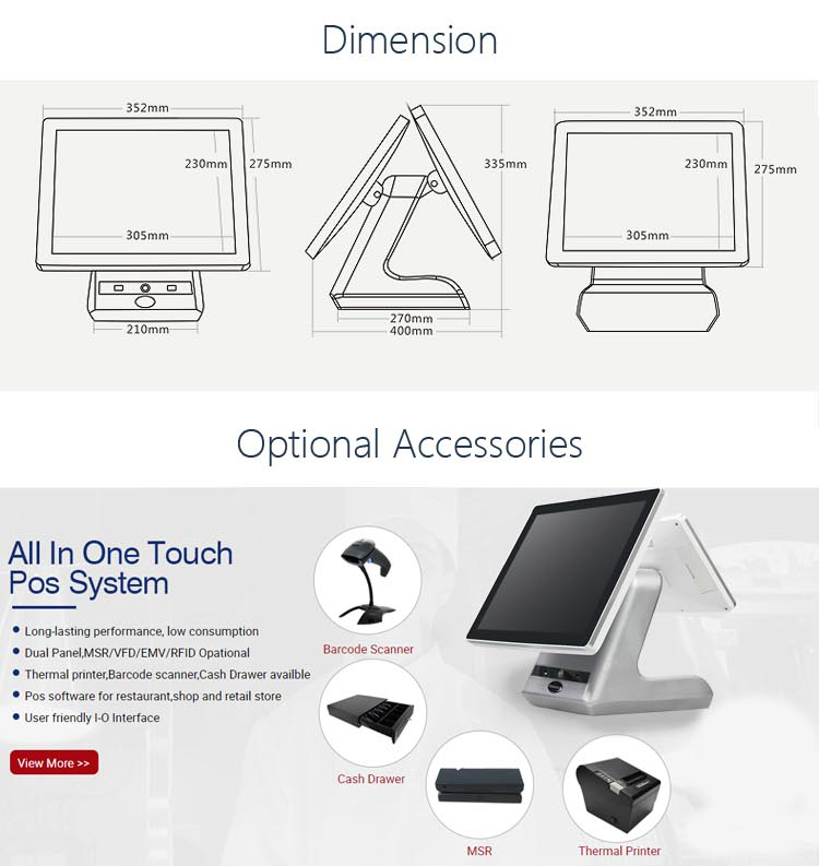 Dual screen 15 inch wide screen All in One touch pos terminal / system