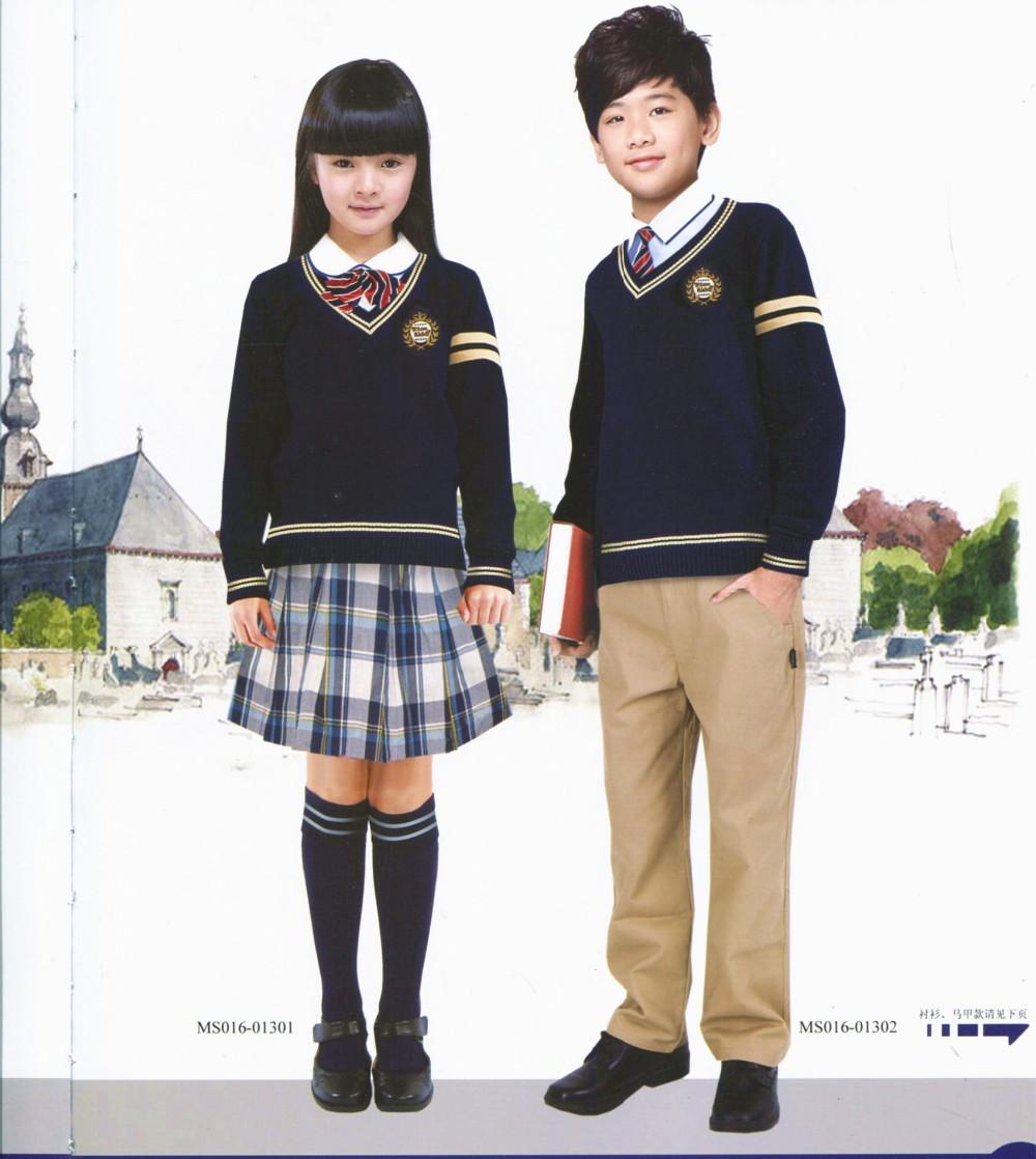 Wholesale School Uniforms Design For Elementary School