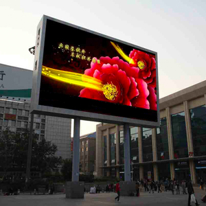 Led Standee Display, Led Standee Display Suppliers and Manufacturers