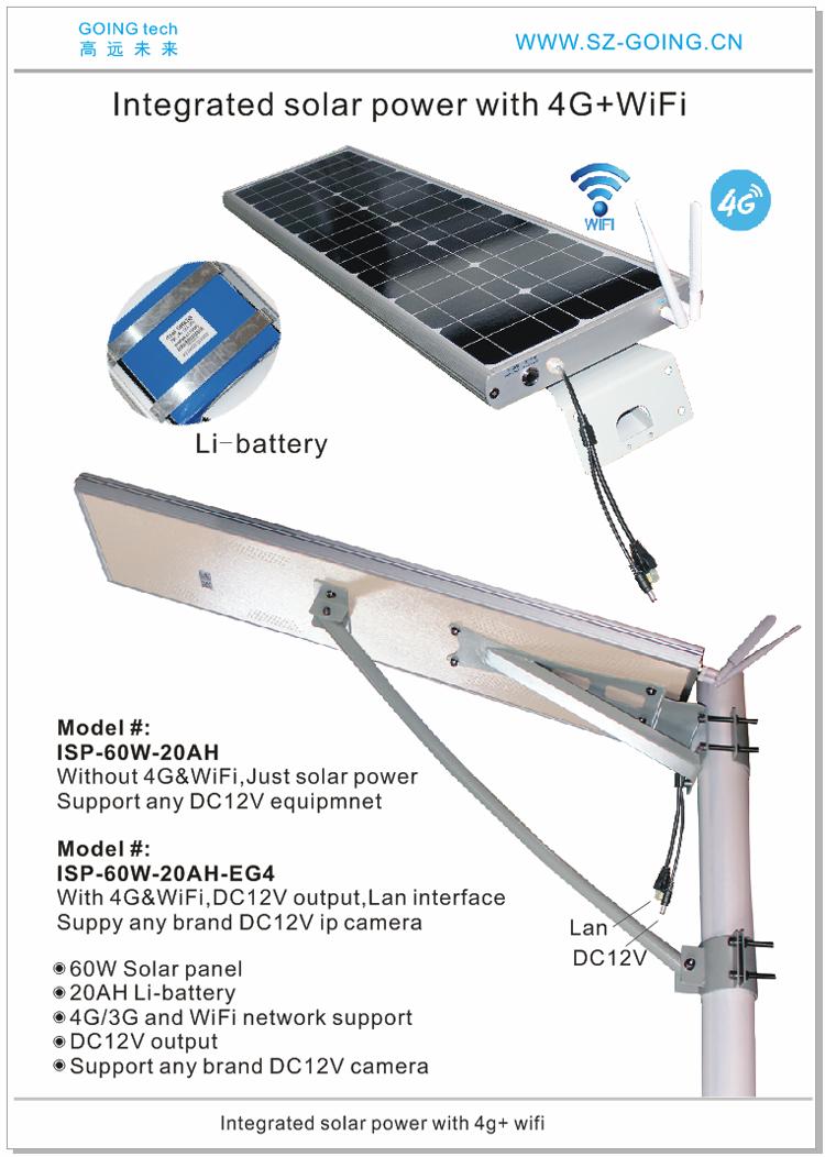 solar power outdoor wireless 1080p webcam ip security camera wifi