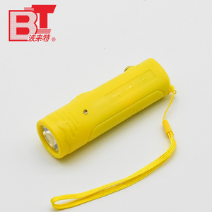 Bolaite Portable Long Distance LED Rechargeable Heavy Duty Torch Light