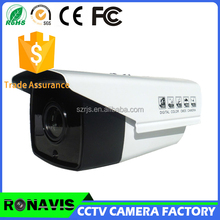 1080p Array Led ahd cctv camera ip66 1080p ahd cctv camera system for outdoor