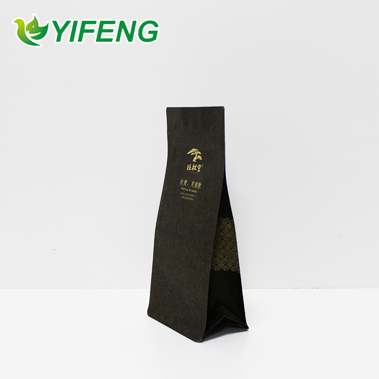 Custom logo flat bottom box pouches for coffee packaging, resealable box pouch coffee bag with valve