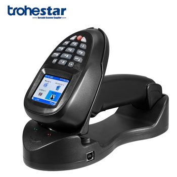 Wholease supermarket barcode reader PDA cordless inventory scanner, View  Wholease supermarket barcode, trohestar/OEM Product Details from Dongguan