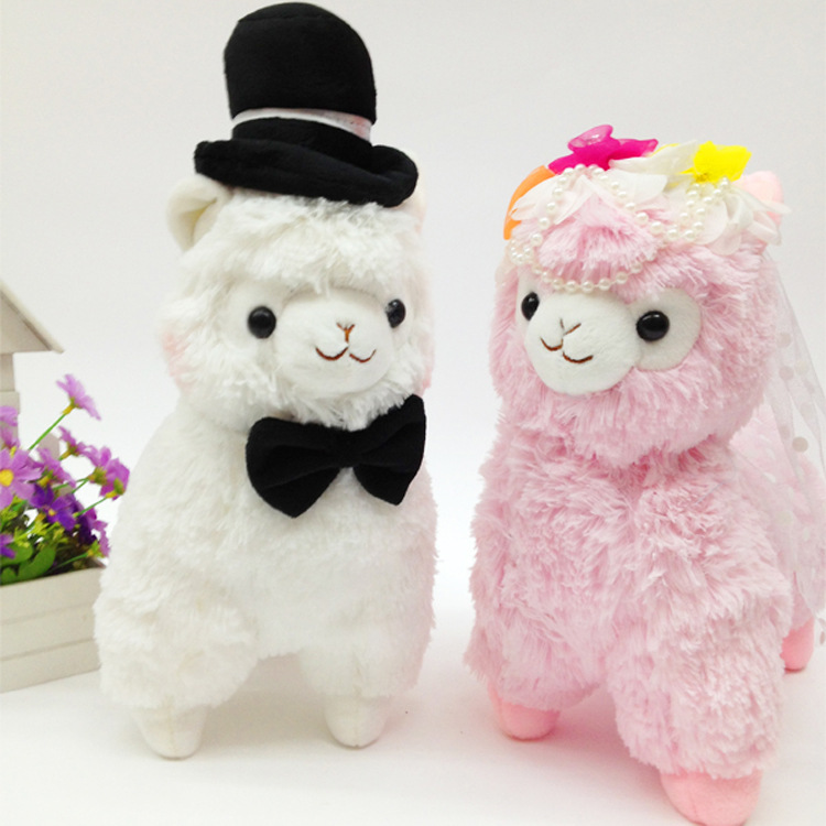 Mascot of the year of sheep Wedding little sheep Valentine's Day gift Lovers' woolen toys