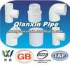 reliable high quality PVC pipe fittings