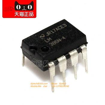 Original New Ic Lm386 Lm386n4 Dip8 Audio Amplifier - Buy Ic Lm386 Lm386n4  Dip8 Audio Amplifier,Ic Chip,Ic Product on Alibaba com