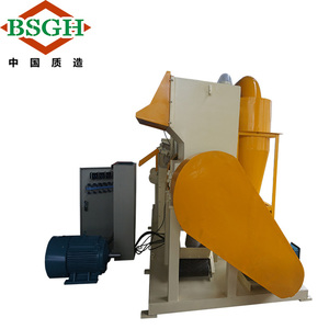lowe-priced waste electronical or aluminum cable separator recycling machine