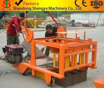 Jc 4-45 Diesel Egg Laying Block Making Machine Concrete