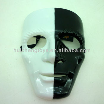 most popular unique cheap plastic mask party different design of