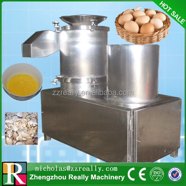 Good quality egg beater,CE approved hen/quail egg processing plant