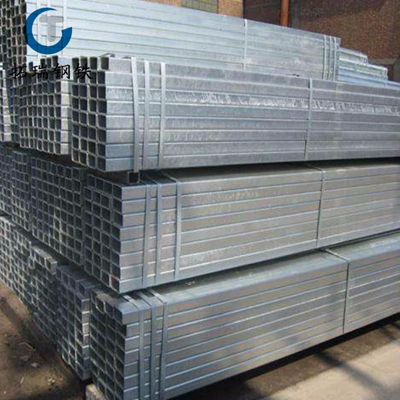Hot selling galvanized u beam steel C channel U channel price