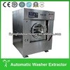 industrial washer extractor, stainless steel washing machine
