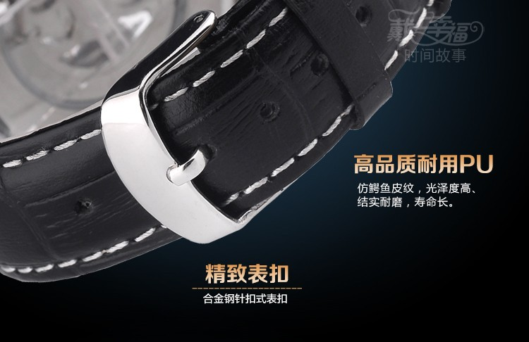 Time story automatic mechanical watches genuine men's fashion belt, waterproof hollow stainless steel watch