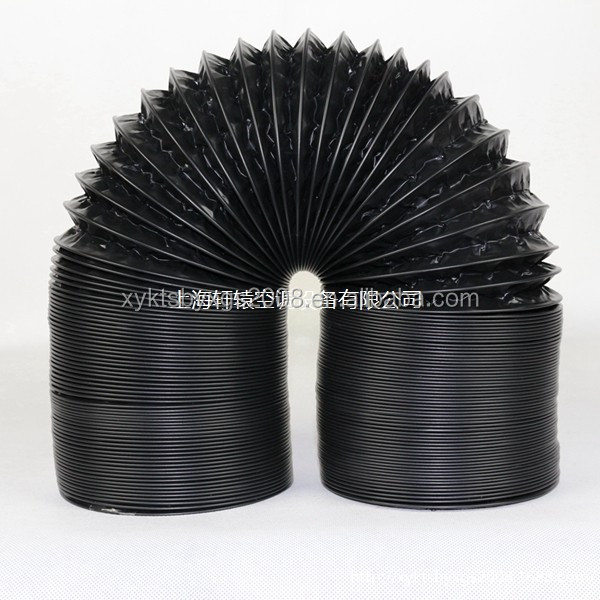 "2.5"" PVC Flexible Air Ventilation Duct"