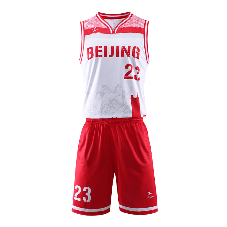 Neueste Design Genäht Basketball Jerseys Nach Gelb Sport Sublimiert Basketball Uniform