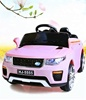 Pink12V KIDS ELECTRIC RANGE ROVER SPORT STYLE RIDE ON CAR JEEP CHILDREN PINK WHITE