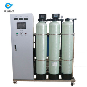 UV Lamp Filter Industrial Water Purification Equipment