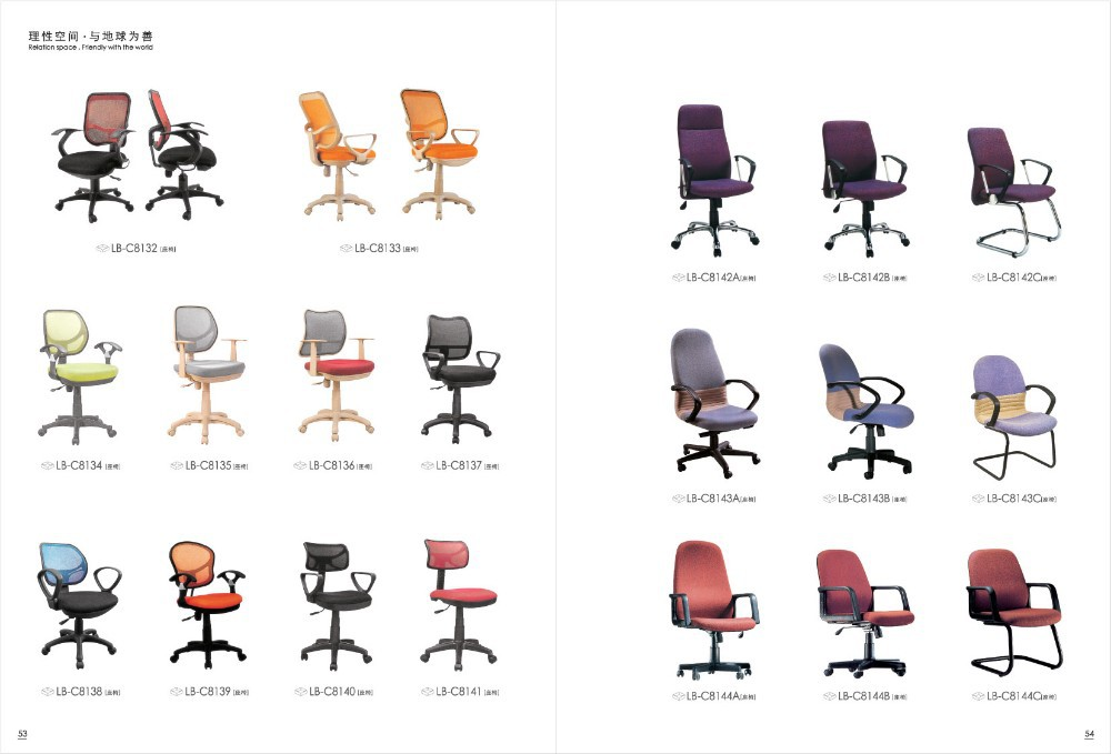 cheapest price chairhigh quality from china office chair factory npc china office chair china office chair