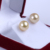 18K Gold White South Sea Pearl Stud Earring