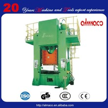 ALMACO advanced & high technology level straight side one points punching machine