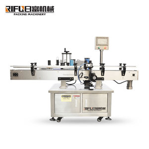 Low Price Automatic adhesive Sticker Round Bottle Labeling Machine