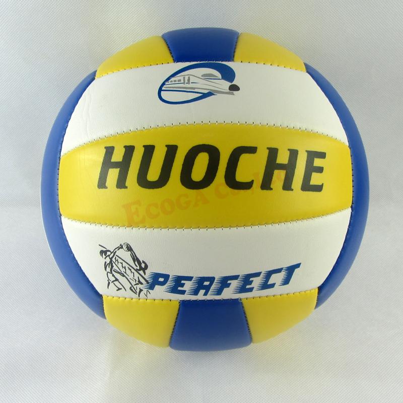 volleyball ball beach molten filet de volley mva200 outdoor official net ballon de vsm5000 bola. Black Bedroom Furniture Sets. Home Design Ideas