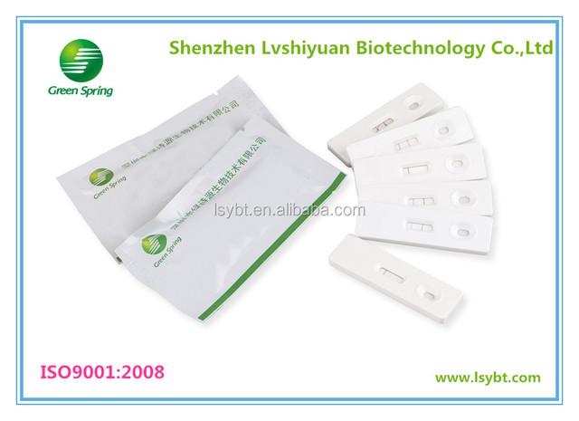 schistosoma antibody