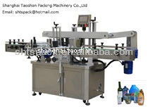 Shanghai Taoshan TS 920 automatic double sides sticker labeling machine