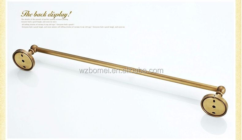 Antique brass single towel bar