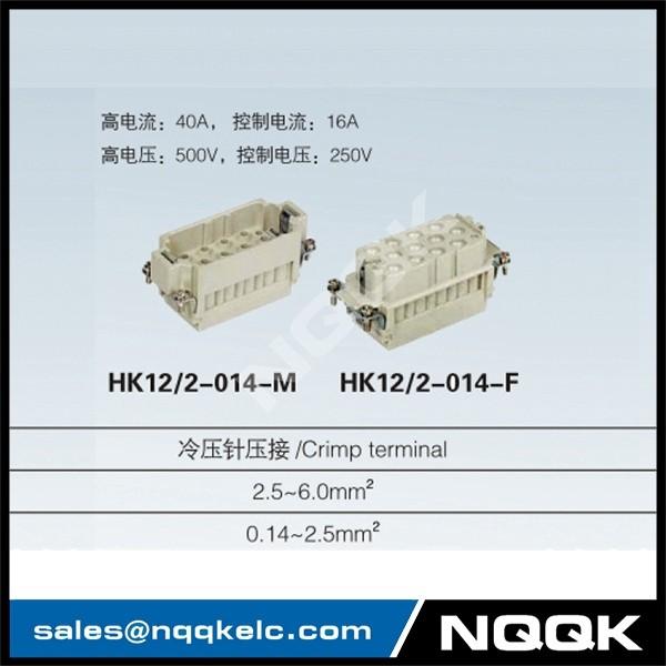 3 OEM HK 2pin 12pin part screw terminal heavy duty connector.jpg