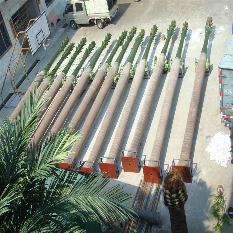 Feuille artificielle faux palmier et feuilles de palmier for Acheter palmier artificiel