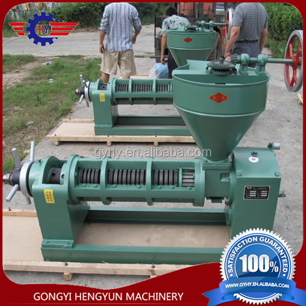 seed press machine