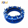 Cast Iron Pipe Fitting Flexible Flange Adaptor Coupling for PE Pipe