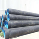 high quality hdpe corrugated pipe