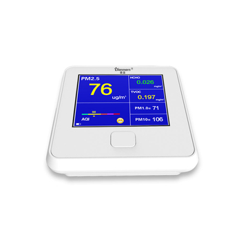 Indoor Air Quality Monitor,Accurate Testing Formaldehyde(HCHO) PM2.5 Monitor with TVOC Temperature 2018 Best seller South Korea