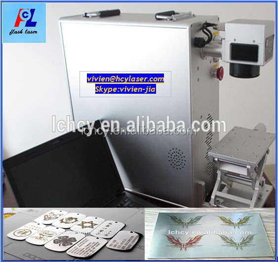10W portable fiber laser marking machine for d-code and bar code on stainless steel